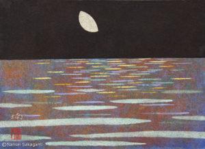 「月と海」