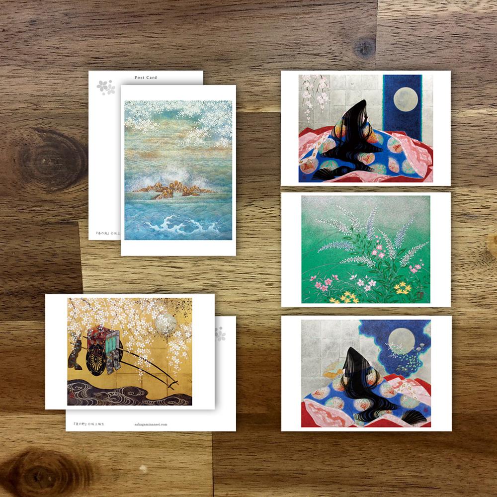 日本画5点がポストカードになりました