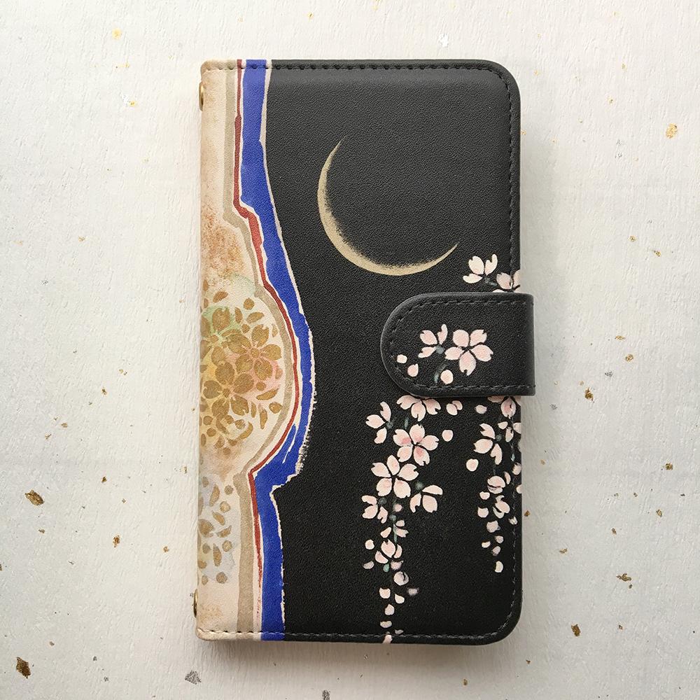 スマホケース「夜桜(桜と三日月)」